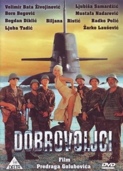 Dobrovoljci ((1986))