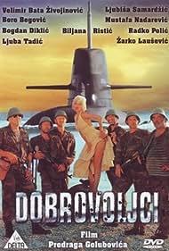 Dobrovoljci (1986)