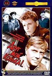 Drug moy, Kolka!.. Poster
