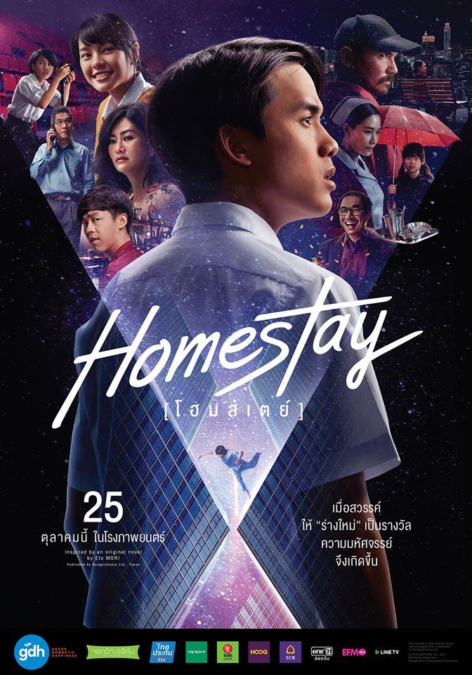 homestay-2018-