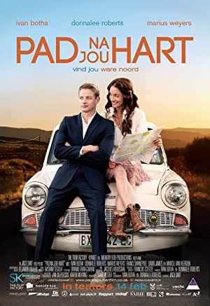 Road to your Heart (2014)
