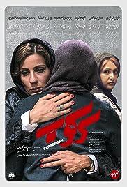 Repression Poster