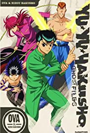 Yu Yu Hakusho: Anti Piracy Clips Poster