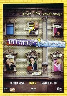 Bitange i princeze (2005– )