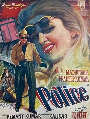 Police movie, song and  lyrics