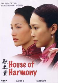 Fann Wong House of Harmony Movie