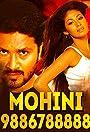 Mohini 9886788888