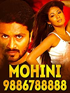 Watchmovies online in Mohini 9886788888 [720px]