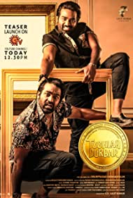 Tughlaq Durbar (2021) HDRip Tamil Movie Watch Online Free