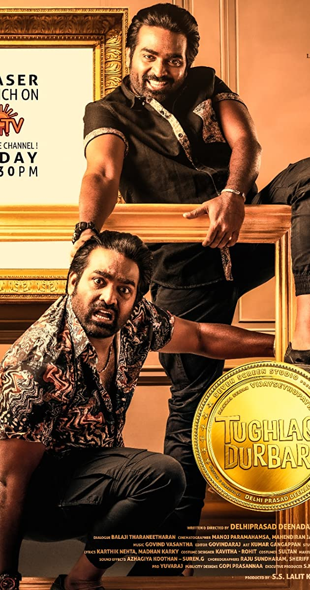 Tughlaq Durbar Torrent Download