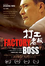 Play or Watch Movies for free Factory Boss (2014)