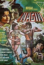 Nagin(1976) Poster - Movie Forum, Cast, Reviews