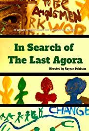 In Search of the Last Agora