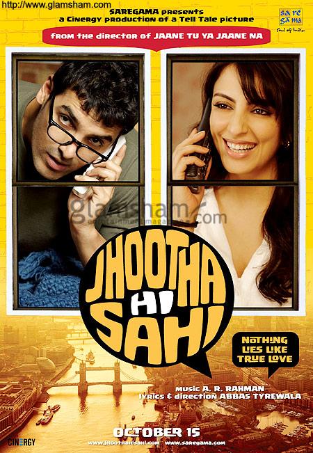 Jhootha Hi Sahi (2010)