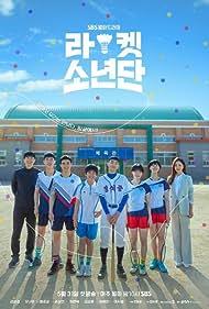 Kim Sang-kyung, Choi Hyun-Wook, Na-ra Oh, Jae-in Lee, Kang-Hoon Kim, Lee Ji-Won, Sang-Yeon Son, and Tang Joon-sang in Raketsonyeondan (2021)