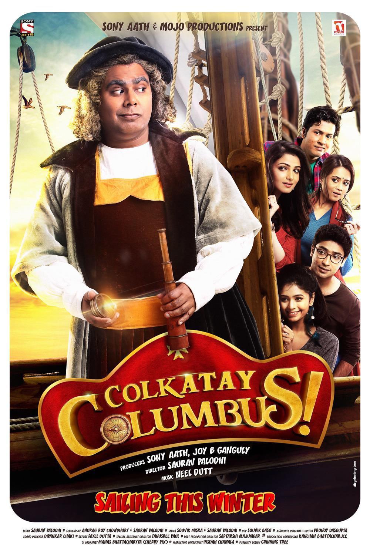 colkatay columbus full movie online