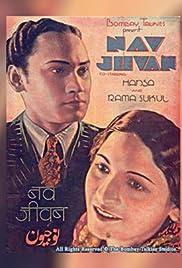 Navjeevan Poster