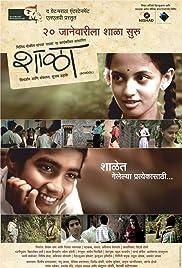 Shala Poster