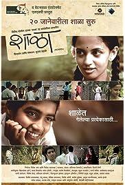 Shala (2012) filme kostenlos