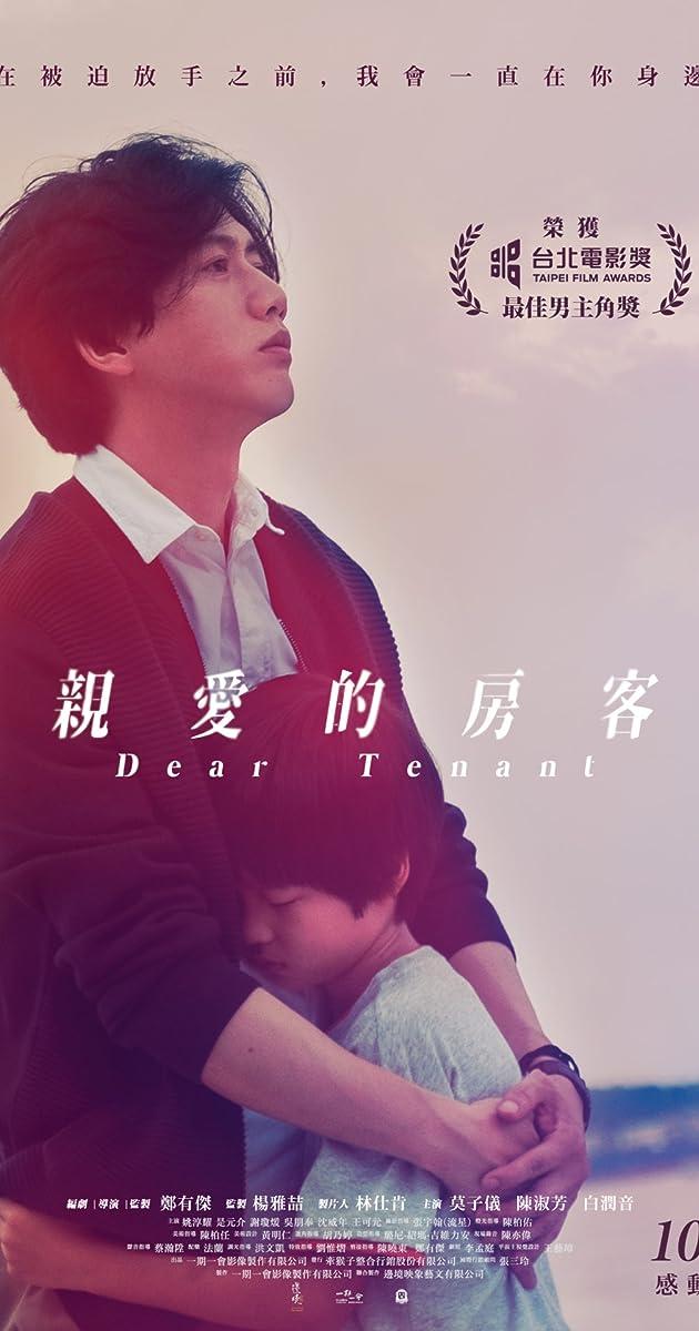 Dear Tenant (2020)