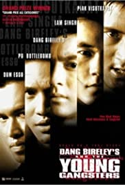 Dang Bireley's and Young Gangsters 2499 อันธพาลครองเมือง