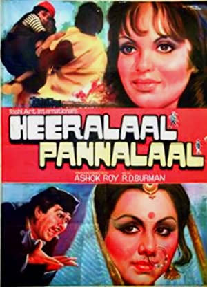 Rajeev Kaul (screenplay) Heeralal Pannalal Movie