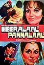 Heeralal Pannalal