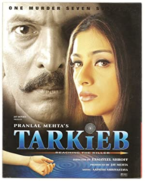 Aditya Pancholi Tarkieb Movie
