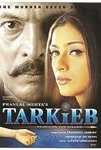 Primary image for Tarkieb
