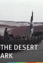 The Ark of the Desert