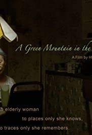 A Green Mountain in the Drawer Poster