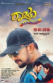 Raju Kannada Medium (2018) - IMDb