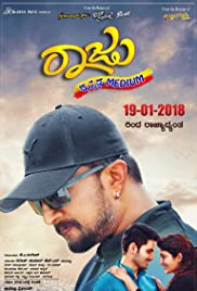 Raju Kannada Medium Poster
