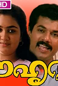 Mukesh and Urvashi in Souhrudam (1991)