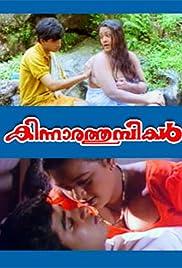 Kinnara Thumbikal Poster