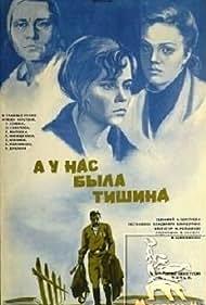 Tamara Syomina in A u nas byla tishina... (1978)