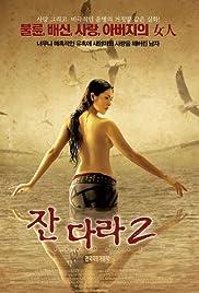 Watch Movie The Sin (2004)