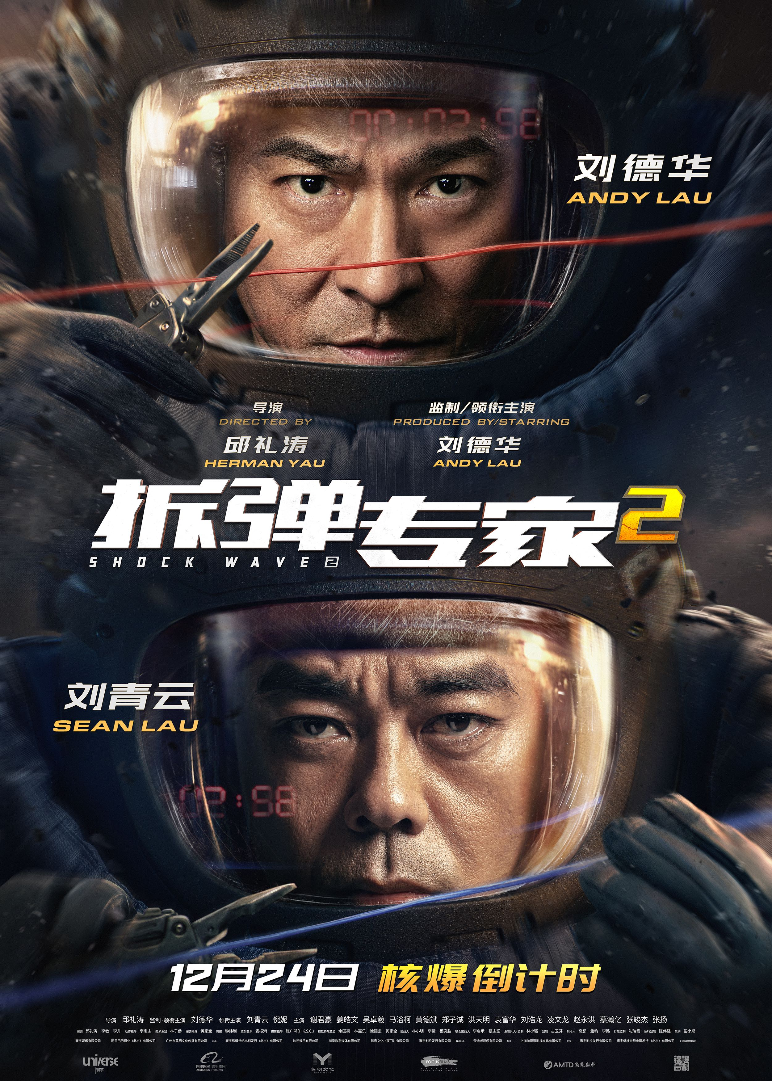 Filme Shock Wave 2 - CAM - Legendado Download