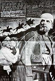 Ognena dirya Poster