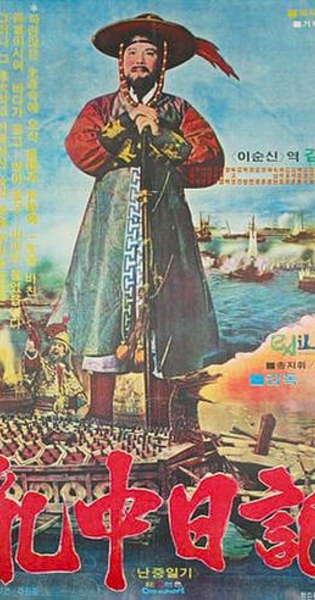 Image Nanjung ilgi