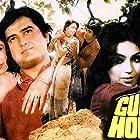 Vijayendra Ghatge, Madhu Kapoor, Prem Krishan, and Padmini Kapila in Guest House (1980)