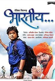 Bharatiya Poster
