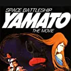 Uchû senkan Yamato (1977)