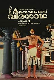 Mammootty in Oru Vadakkan Veeragatha (1989)