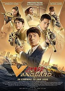 Vanguard (I) (2020)