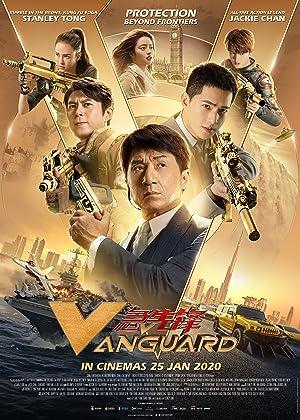 Vanguard หน่วยพิทักษ์ฟัดข้ามโลก แวนการ์ด