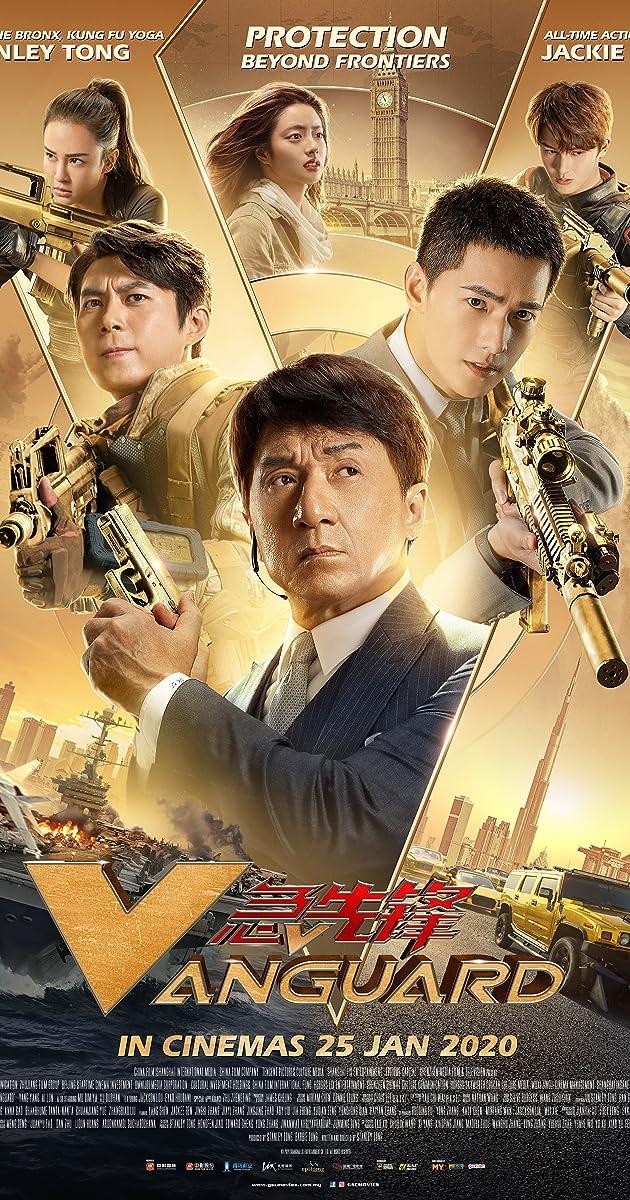 Vanguard (2020) - IMDb