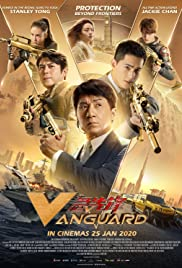 Movie Poster for Vanguard.