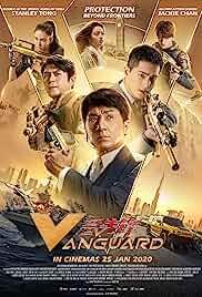 vanguard 2020 english full movie watch online free