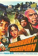 Gopal Sinha - IMDb
